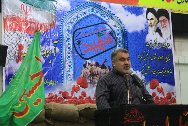 shahidmahaleh19941